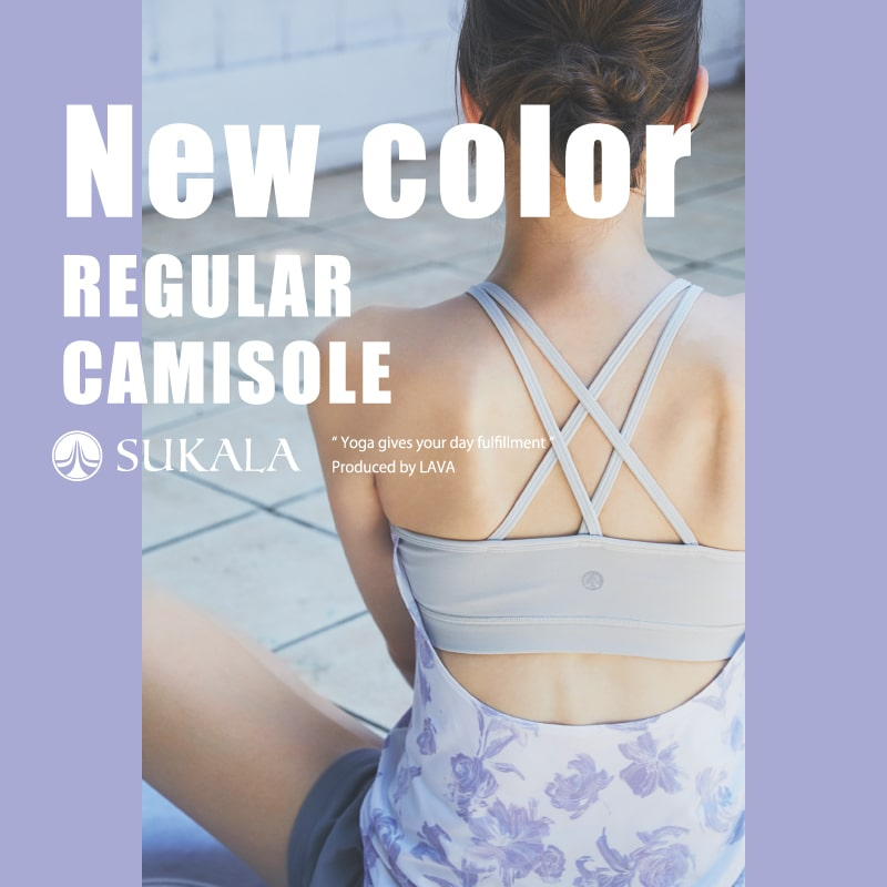New color REGULAR CAMISOLE